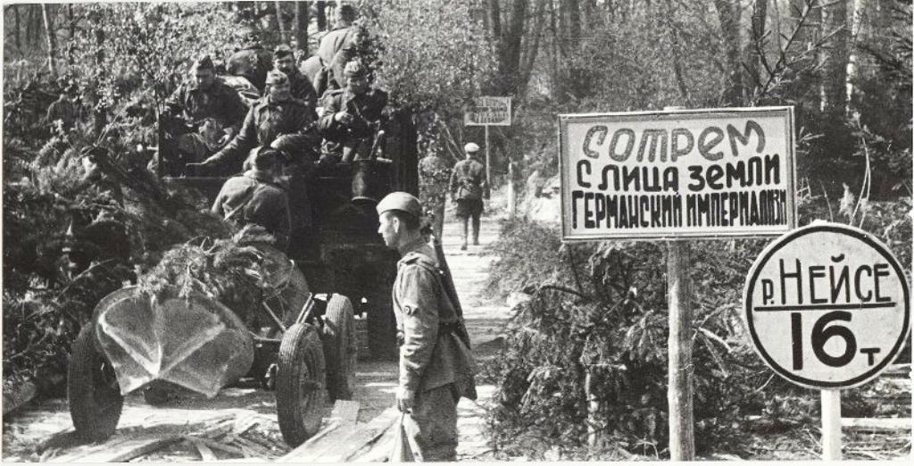 Накануне Берлинской операции